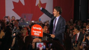Photo from CBC